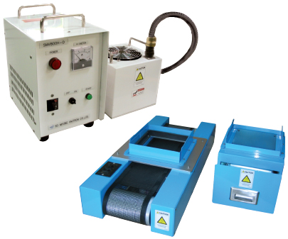 62e14c69f1c8 This machine makes it possible for you to cure vary small